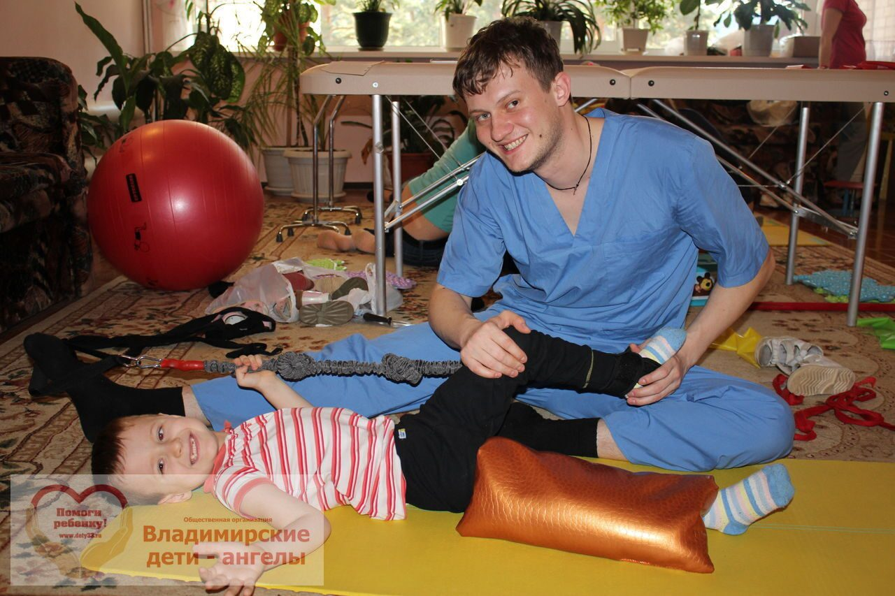 Занятия с ребенком с дцп в домашних условиях